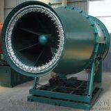 30-200米除尘雾炮机 多功能高压除尘器