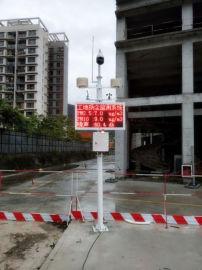扬尘监测仪器、济南工地扬尘监测设备、环境检测系统