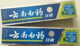 云南白药牙膏 日化用品牙膏厂家批发各大品牌牙膏