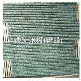 廠家銷售黃木紋亂型  青石材碎拼黃木紋板巖碎拼