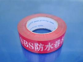 大连胶带半成品-封箱胶带母卷-胶带母卷生产厂
