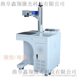 激光打标机工艺品镀锌打标激光镭射商品二维码
