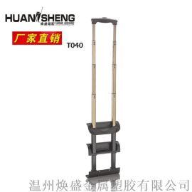 焕盛箱配 厂家直销T040工具箱登机包铝合金拉杆