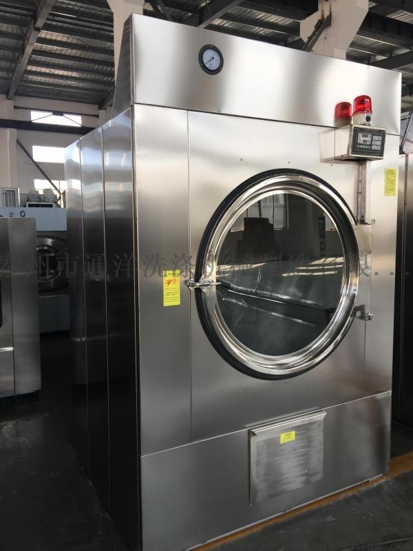 通洋牌乳膠烘乾機(環保型)批發50公斤乳膠手套烘乾機