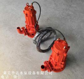 耐高温潜污泵、耐热污水泵、热水排污泵