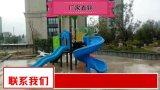 生产厂家幼儿园组合滑梯批发