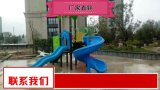 生產廠家幼兒園組合滑梯批發