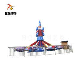 商丘童星游乐厂家加工 儿童大型游乐设备自控飞机