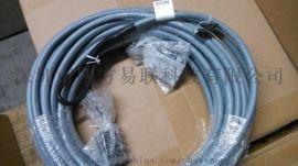 华为FA16线缆,华为用户电缆 32路用户电缆