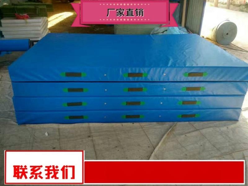 跳高防护垫子价钱 运动垫子生产厂家