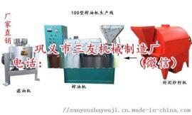 100型新型螺旋榨油机多少钱