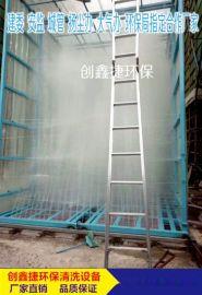 西安建筑工地洗车机工程洗车台