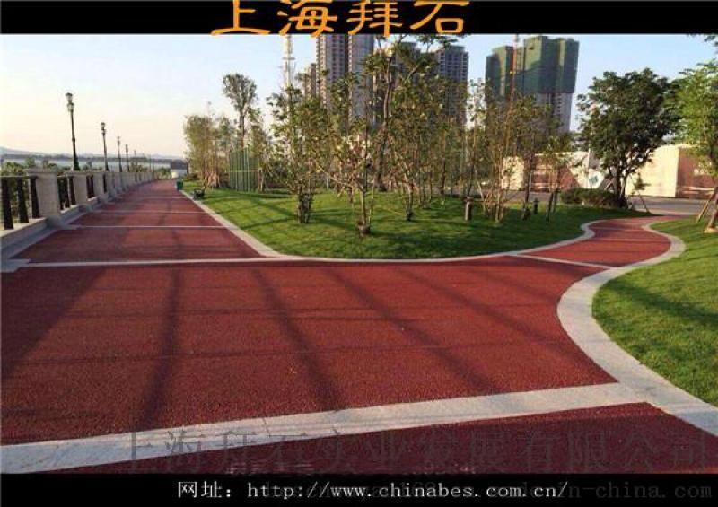 江蘇常熟公園|透水混凝土價格|彩色混凝土材料