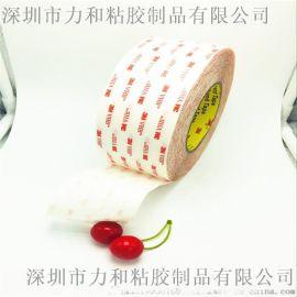 厂家直销3M4945白色泡棉双面胶