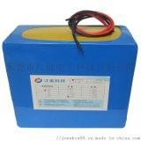 AGV搬運車鋰電池(24V-20AH)