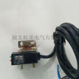 抗磁干扰光电传感器 CDD-11P光电传感器