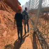 秦皇岛 被动边坡防护网单价 被动边坡防护网型号 被动防护网