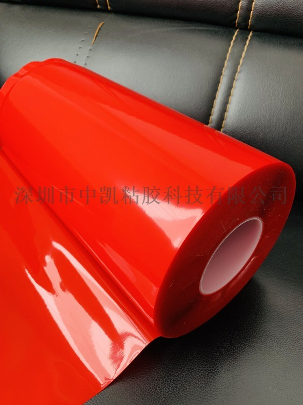 定制红膜透明亚克力双面胶双面胶高粘无痕可移双面胶