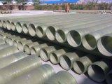化工污水处理管道 玻璃钢管道法兰连接 管道