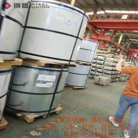 联合不锈钢彩钢板-蔬菜大棚用