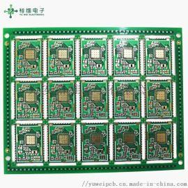 双面线路板PCB打样批量生产多层电路板厂家