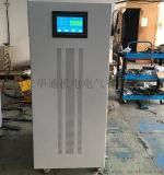 380V三相大功率无触点稳压器   空调稳压器电源
