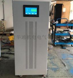 380V三相大功率无触点稳压器 中央空调稳压器电源