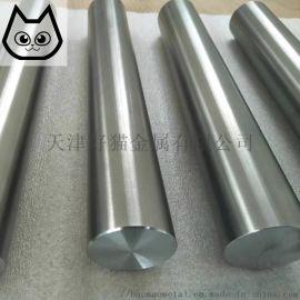 纯钛TA3/Gr3钛板钛棒钛丝