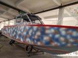 威海金鴻船舶有限公司代辦船艇駕駛證