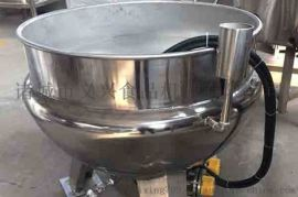 夹层锅  立式不锈钢夹层锅  立式卤煮锅