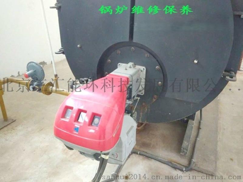 锅炉维修保养厂家锅炉售后服务