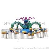 景区户外游乐设备大章鱼三和厂家欢迎订购