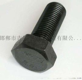 8.8级螺栓@8.8级螺栓厂家@8.8级螺栓