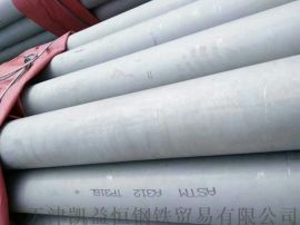 321不锈钢圆管 321工业圆管厂家