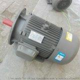 Y2-7124-370W三相异步电机