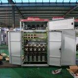 GGD型交流配电柜,DDG低压开关柜