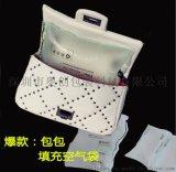 箱包用氣泡袋 填充氣泡袋 手袋用氣泡膜