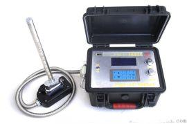 CJZ70 瓦斯抽放綜合參數測定儀(中斷點自動保護)