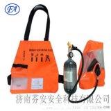 FA空氣呼吸器+緊急逃生呼吸器