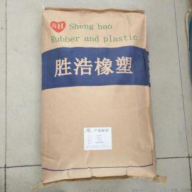 ABS马来酸酐接枝级 胜浩橡塑供应增韧改性ABS