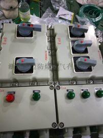 双电源切换防爆控制箱