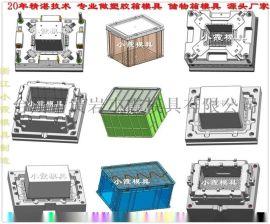 浙江注塑模具生产厂家 注射储物盒模具开模