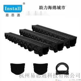 廠家直銷排水溝u型槽塑料 hU200槽批發成品排水槽hdpe線性排水溝