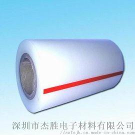 供應單層PET亞克力保護膜 雙層PET硅膠保護膜