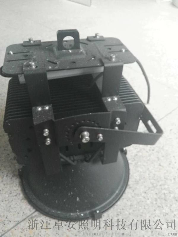 LED高頂燈ZGD267