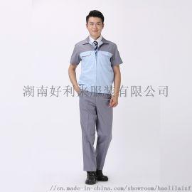 长沙短袖工作服定制,星沙工厂工服定做,员工工衣订做厂家