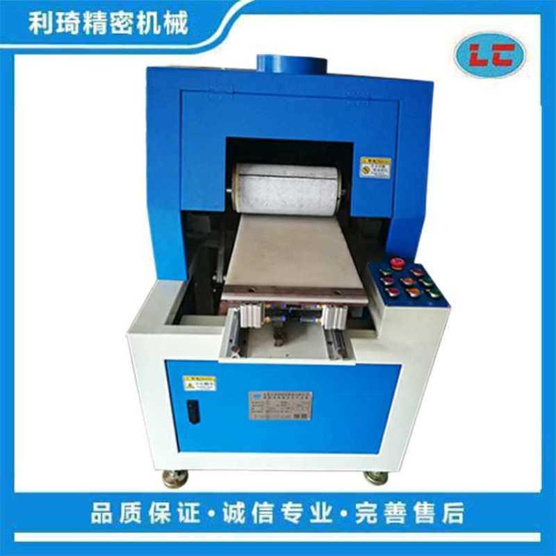 饰品平面抛光拉丝机 平面抛光机 LC-ZP603