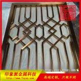 厂家高端定制酒店装饰不锈钢花格 高档古铜色金属花格
