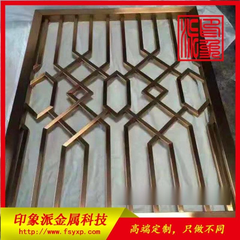 廠家高端定製酒店裝飾不鏽鋼花格 高檔古銅色金屬花格