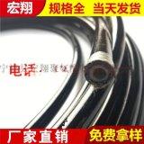 钢丝编织/缠绕增强高压软管 高压树脂液压软管总成